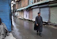 Photo of کشمیر میں ہڑتال، کاروبار زندگی معطل