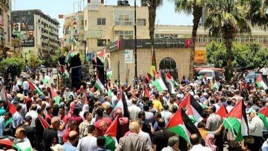 Photo of امریکی سازشوں کے خلاف مقبوضہ بیت المقدس میں مظاہرہ
