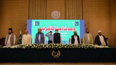 Photo of پاکستانی علماء کا تکفیریوں سے برائت کا اظہار/ قومی ایکش پلان کے کے مطابق کارروائی کا مطالبہ
