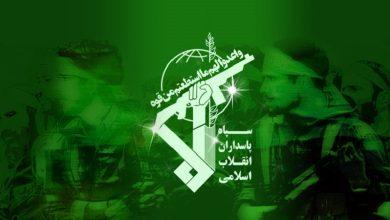 Photo of سپاہ پاسداران انقلاب اسلامی کے 3 جوان شہید
