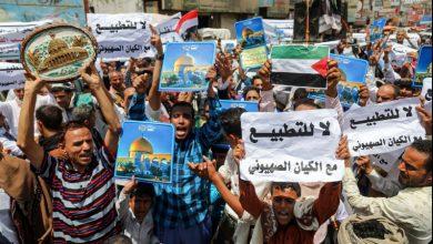 Photo of صیہونی دہشتگردوں کے خلاف یمنی عوام کا مظاہرہ