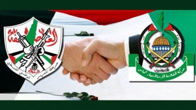 Photo of سینچری ڈیل فلسطینیوں کی مقاومت و مزاحمت کا باعث: حماس