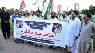 Photo of پاکستان میں دہشتگردانہ حملوں اور فرقہ پرستی کے خلاف مظاہرے