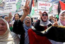 Photo of عربوں کی خیانت کے خلاف مظاہرے+ ویڈیو