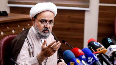 Photo of اس سال عالمی وحدت اسلامی کانفرنس آن لائن منعقد ہوگی
