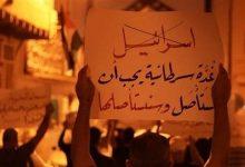 Photo of اسرائیل کے ساتھ سفارتی معاہدوں کے خلاف بحرینی عوام سڑکوں پر نکل آئے