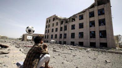 Photo of یمن: اسکول پر سعودی عرب کی وحشیانہ بمباری