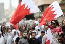 Photo of اسرائیل کے ساتھ سفارتی تعلقات کے خلاف بحرینی عوام سراپا احتجاج