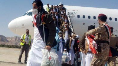 Photo of سعودی عرب تمام یمنی قیدی آزاد کرے،یا سنگین ہرجانہ بھکتے: یمنی فوج
