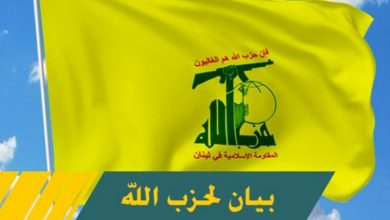 Photo of آنحضرت (ص) کی اہانت سے فرانس نے ایک ارب مسلمانوں کی دل آزاری کی: حزب الله