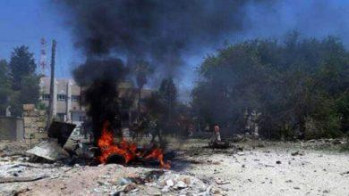 Photo of شام کے شہر عفرین میں بم دھماکہ، 2 جاں بحق اور متعدد زخمی