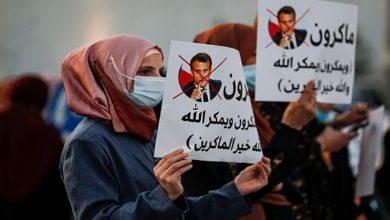 Photo of اردنی عوام کا فرانسیسی گستاخوں کے خلاف مظاہرہ