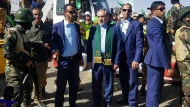 Photo of یمنیوں کے جشن میلاد میں ایرانی سفیر بھی پہونچے