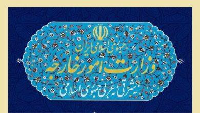 Photo of زندہ باد ایران، امریکہ کی شکست اور ایران کی کامیابی کا سورج طلوع ہوا