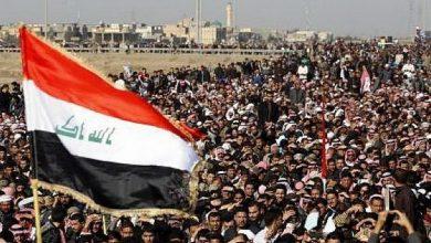 Photo of بغداد میں فرانس کے سفارتخانے کے سامنے زبردست احتجاجی مظاہرہ