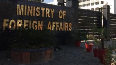 Photo of گستاخانہ خاکوں کا مسئلہ، فرانس کے سفیر پاکستانی وزارت خارجہ میں طلب