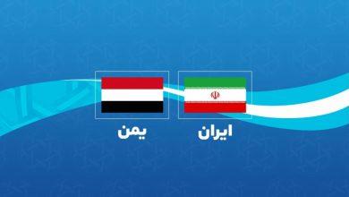 Photo of یمن کی حمایت جاری رکھیں گے: ایران