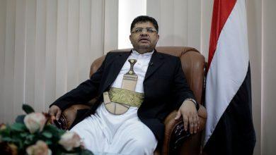 Photo of سعودی عرب، امریکی انتخابات سے سبق لے: یمن