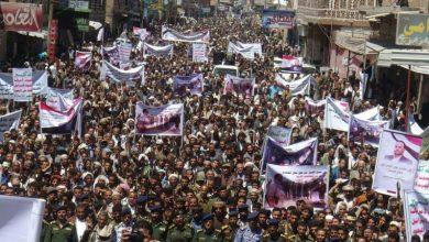 Photo of فرانسیسی صدر کے توہین آمیز بیان کے خلاف یمنی عوام کا مظاہرہ