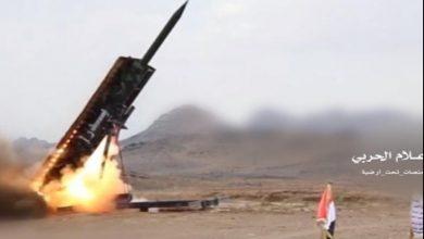 Photo of یمن، مارب میں سعودی اتحاد کے فوجی اڈے پر بیلسٹک میزائیل سے حملہ