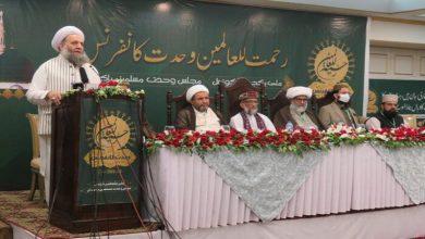Photo of امت اسلامیہ کے مابین اتحاد و بھائی چارہ ضروری ہے: پاکستانی علما و دانشور
