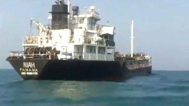 Photo of ایرانی بحریہ نے ایندھن اسمگلنگ کرنے والے ایک غیر ملکی بحری جہاز کو پکڑلیا