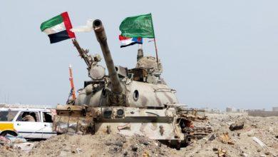 Photo of یمن، سعودی و اماراتی عناصر کے درمیان تصادم