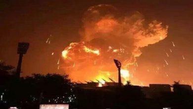 Photo of تل ابیب زوردار دھماکے سے لرز اٹھا