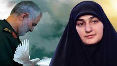 Photo of شہید سلیمانی کے حالات زندگی کے حوالے سے ان کی بیٹی کا انٹرویو