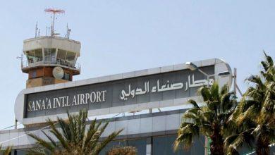 Photo of صنعا ایرپورٹ پر سعودی اتحاد کی فضائی جارحیت