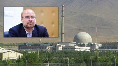Photo of ایران کے اسپیکر ڈاکٹر قالیباف نے فردو جوہری پلانٹ کا دورہ کیا