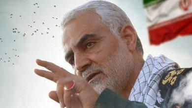 Photo of شہید قاسم سلیمانی کے قتل کا انتقام یقینی ہے : ایران