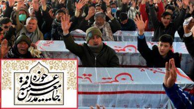 Photo of حکومت پاکستان مسلمانوں کو تکفیری دہشتگردوں سے بچائے