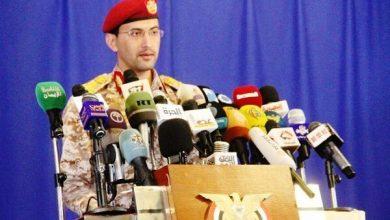 Photo of یمنی فوج نے گذشتہ 24 گھنٹوں میں کوئی کارروائی انجام نہیں دی