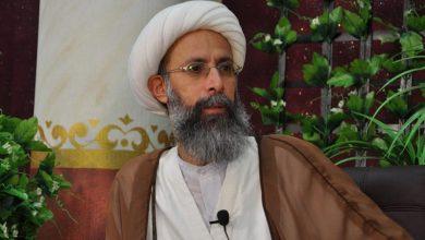 Photo of مجاہد عالم دین شہید آیت اللہ نمر کی برسی