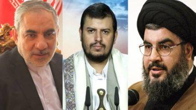Photo of ایران اور حزب اللہ نے 'انصار اللہِ یمن' سے اپنی حمایت کا اعلان کیا
