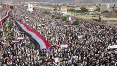 Photo of عالمی یوم یمن کے موقع پر پورا یمن سراپا احتجاج