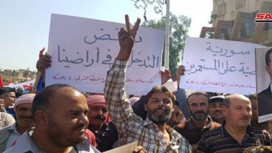 Photo of شام میں امریکہ مخالف احتجاجی مظاہرہ