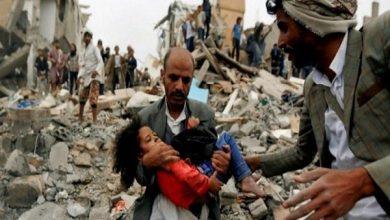 Photo of یمن میں شادی کی تقریب پر سعودی عرب کی وحشیانہ بمباری میں 5 افراد جاں بحق