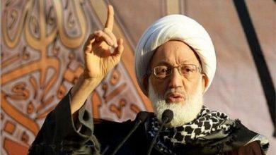 Photo of بحرین ایک بڑے جیل میں تبدیل ہو گیا ہے: شیخ عیسیٰ قاسم