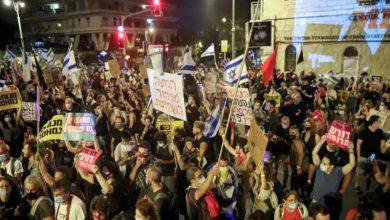 Photo of سخت ترین سکیورٹی کے باوجود نیتن یاہو کے خلاف مظاہرے جاری