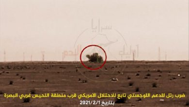 Photo of عراق میں امریکی فوجی ٹرک پر حملے کا ویڈیو سوشل میڈیا پر جاری… ویڈیو