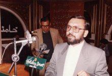 Photo of پاکستان میں ایرانی کلچرل ہاؤس کی سرگرمیاں پاکستانی اخبارات کی سرخویوں میں تبدیل ہوگئي تھیں