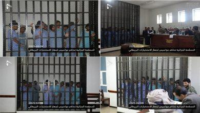 Photo of یمن، برطانوی جاسوسوں پر مقدمے کی کاروائی شروع
