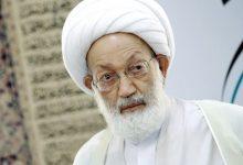 Photo of بحرین، انقلابی عوامی تحریک جاری رکھنے کا عزم