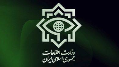 Photo of ایران میں دہشتگردی کا منصوبہ ناکام 2 دہشتگرد ہلاک