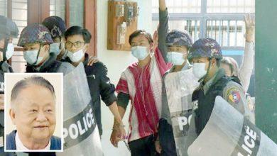 Photo of میانمار میں حالات بدستور کشیدہ، انٹرنیٹ سروس منقطع