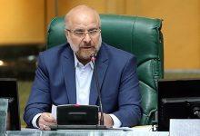 Photo of پابندیوں کو اپنے اتحاد سے شکست دیں گے: ایرانی اسپیکر