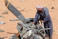 Photo of مآرب میں سعودی اتحاد کا ڈرون طیارہ تباہ