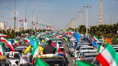 Photo of اسلامی انقلاب کی بیالیسویں سالگرہ کی منفرد ریلیاں